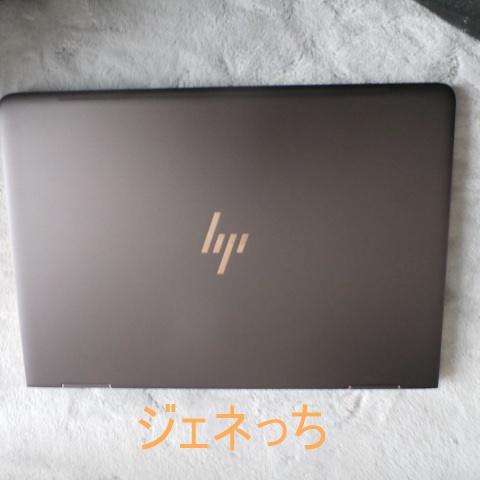 HPスペクトルゴールド