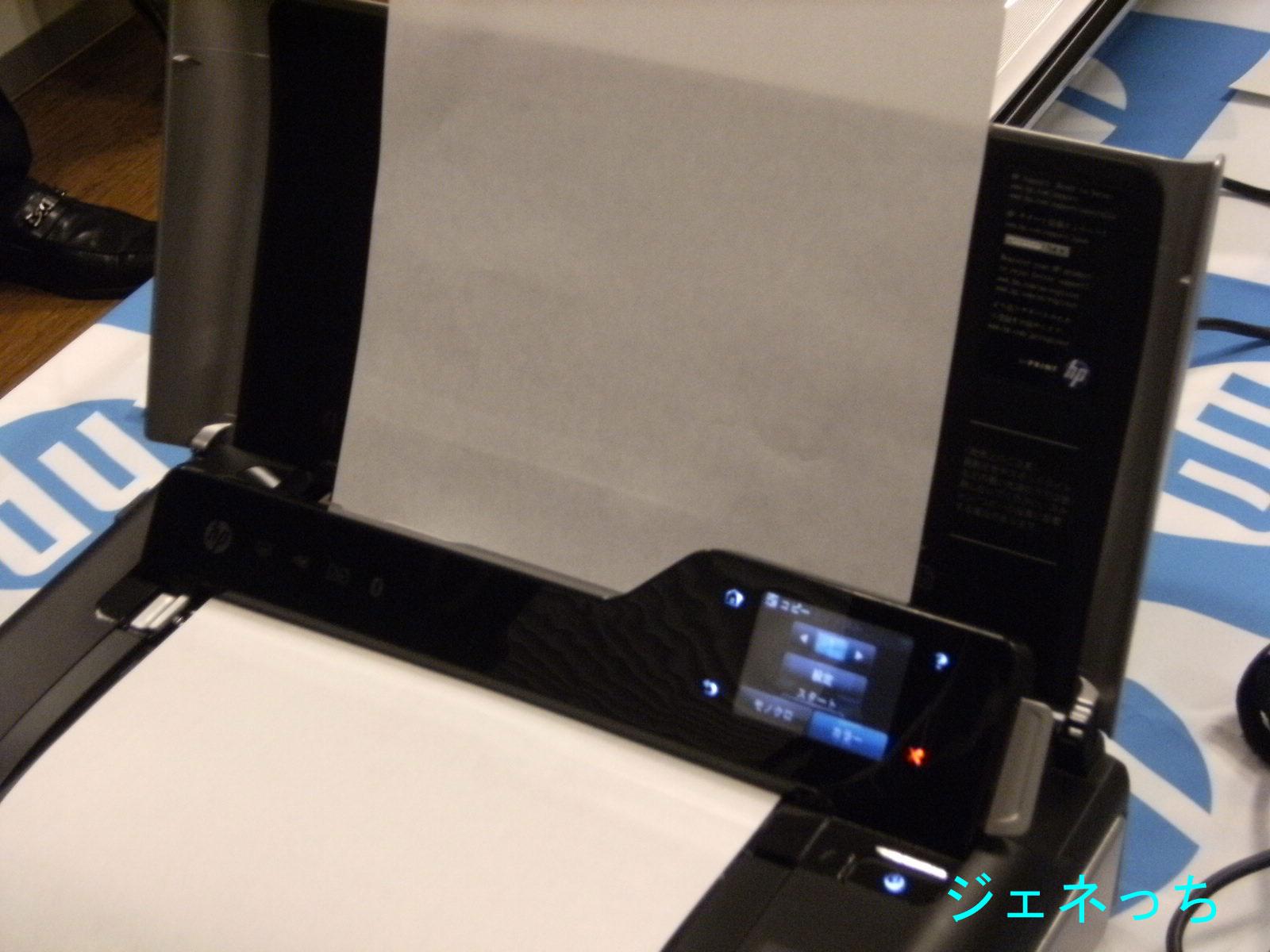 コピーする用紙と印刷する用