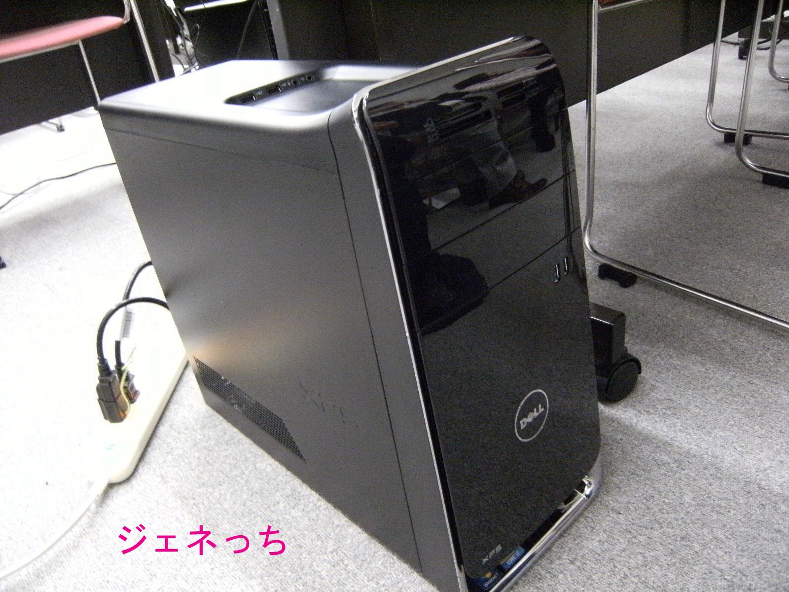 XPS-8500