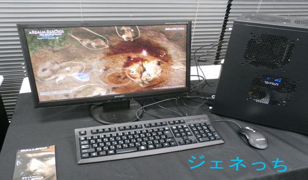 ガレリアXG-A③