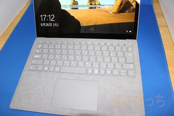 Surface Laptop 高級素材 Alcantara を使用したキーボード